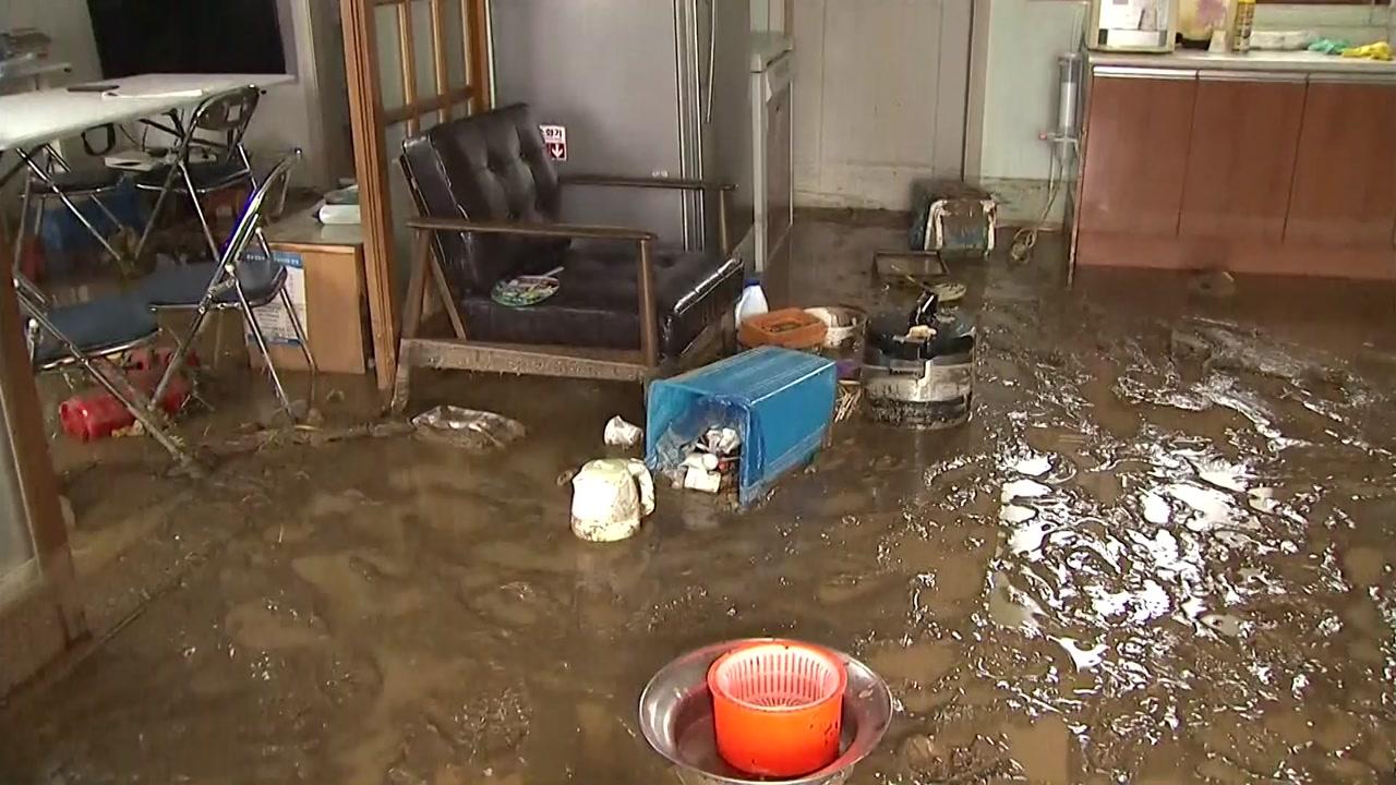 처참한 마을 현장...이어지는 폭우에 복구도 난항