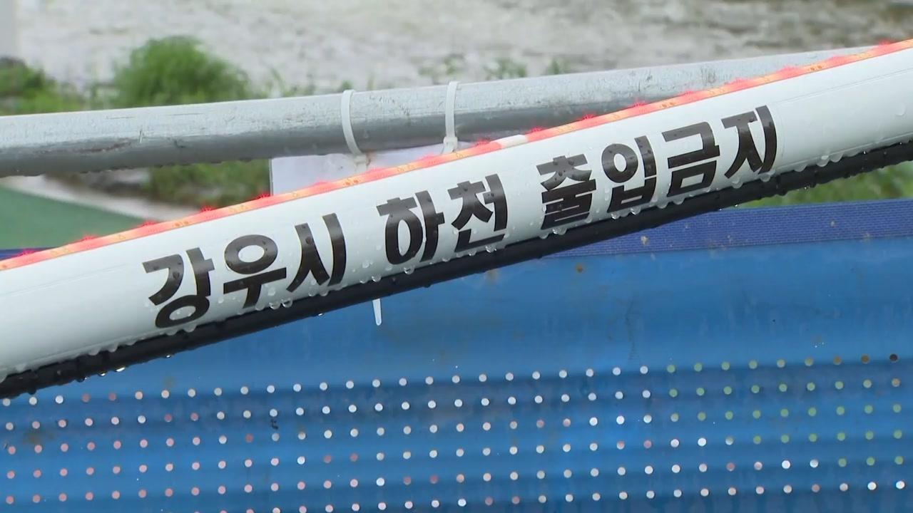 '위험천만' 도심 하천 산책로...서울 하천 대부분 완전 통제