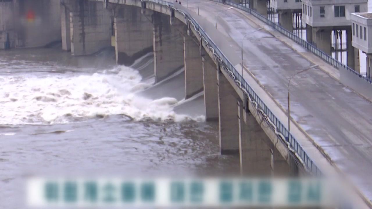 북한, 대동강·청천강·예성강 유역에 '홍수경보'
