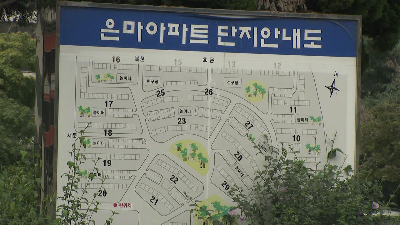 공공 재건축, 5년간 5만 채 공급...서울시 입장 차 보여