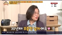 """'옥문아' 이수정 """"범죄심리 분석...신변위협에 늘 밤길 경계"""""""