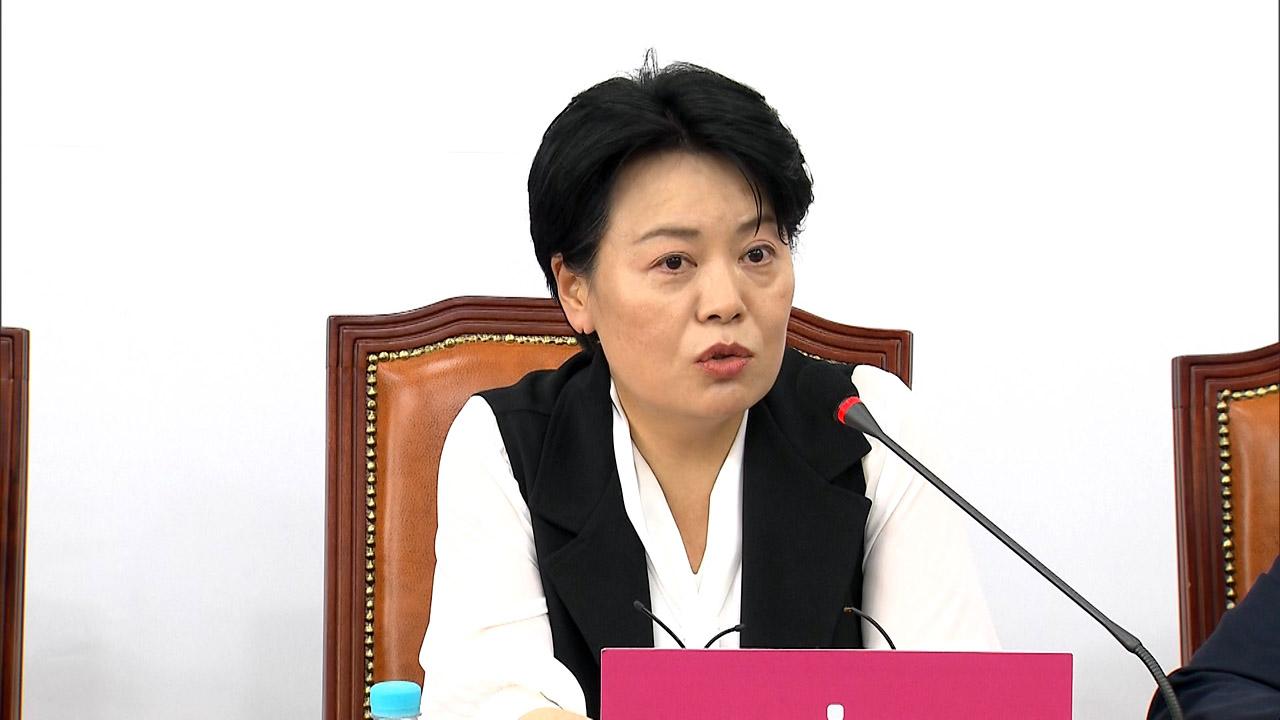 """윤희숙 """"여당 의원 극단적일 정도로 선동적...현기증 나"""""""