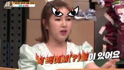 '오늘배송' 신박한 추리퀴즈쇼 탄생...3.4% 출발