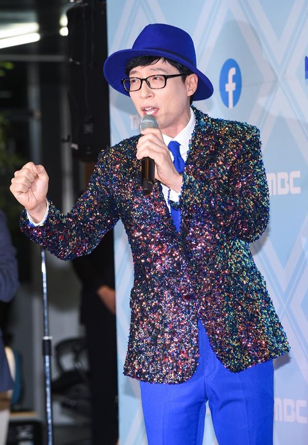 연예'놀면 뭐하니?' 유산슬 달력판매 수익금, 결식아동 지원 ...