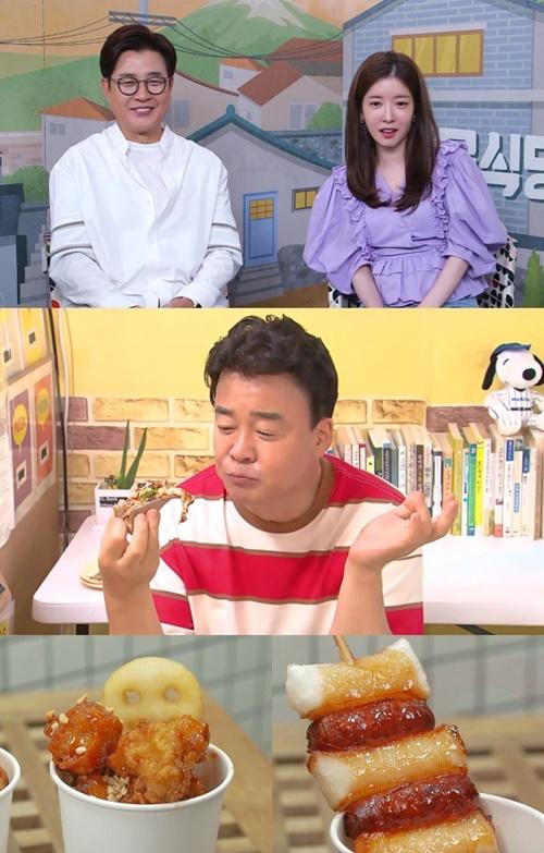 """""""손님과 대화 소망""""...'골목식당', 도봉구 창동 골목 첫 방송"""