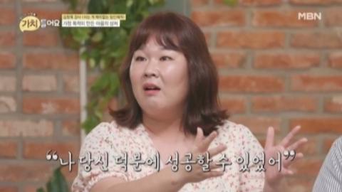 """'가치들어요' 김민경 """"하늘나라 간 동생..엄마 생각하면 목놓아 울고싶다"""""""