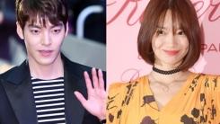 김서형·신민아·송중기 등 '폭우 피해 돕기' 성금 릴레이