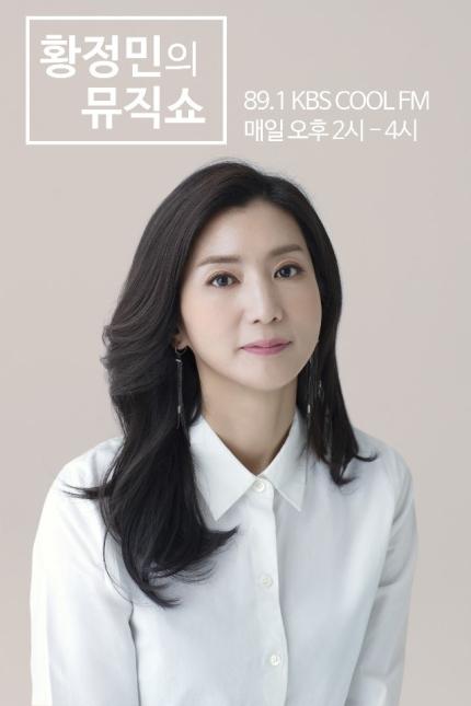 """KBS """"40대 男, 라디오 스튜디오 유리창 깨며 난동...경찰 조사 중""""(전문)"""