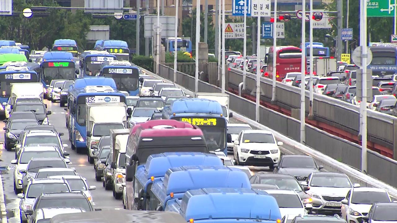 '또 기습폭우' 서울 시내 도로 20여 곳 통제...온종일 마비