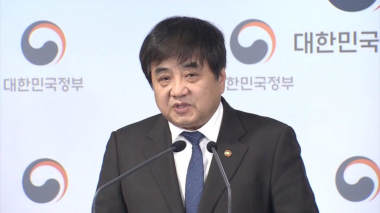 """""""한동훈 보도 전화로 먼저 들어""""...하루 만에 """"기억에 오류"""""""