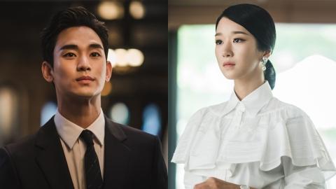 종영 앞둔 '사이코지만 괜찮아' 김수현·서예지 미공개 스틸 공개