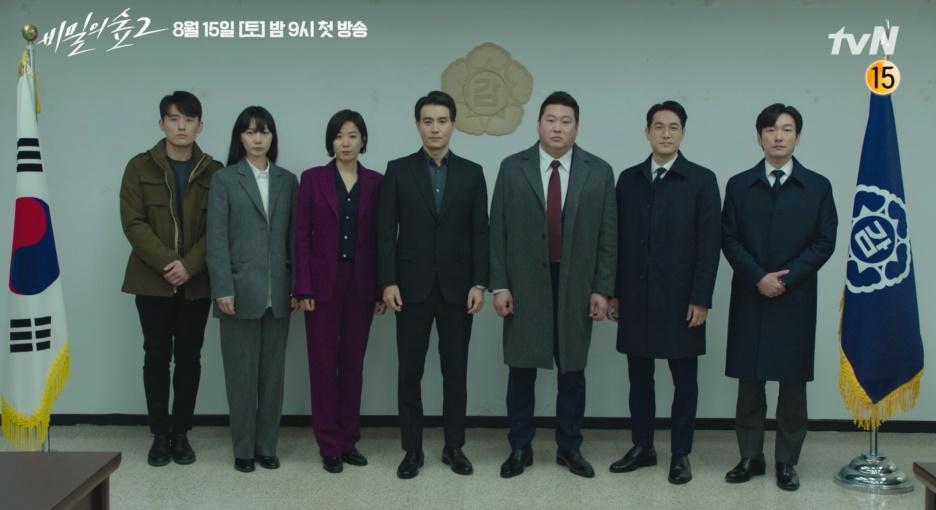 조승우X배두나 '비밀의 숲2', 미리 보는 관전포인트 넷
