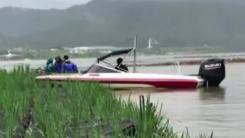 폭우에 댐 방류 중 작업...의암댐 참사 왜 못 막았나