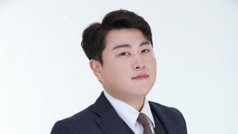 김호중 측, 오늘(7일) '폭행 주장' 전 여친 父 명예훼손 고소