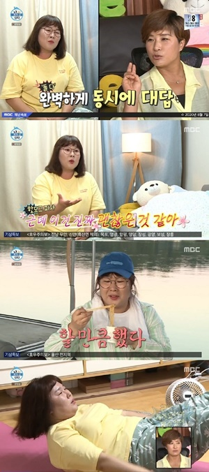 """'나혼자산다' 김민경, 과거 송병철 짝사랑 고백...""""감정 편해졌다"""""""