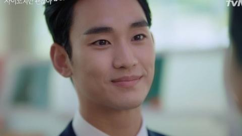 종영 앞둔 '사이코지만 괜찮아', 명대사 넷