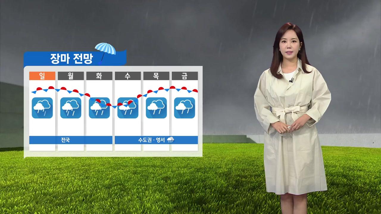[날씨] 내일까지 중부 500mm↑ 폭우, 서울 등 전국에 호우특보