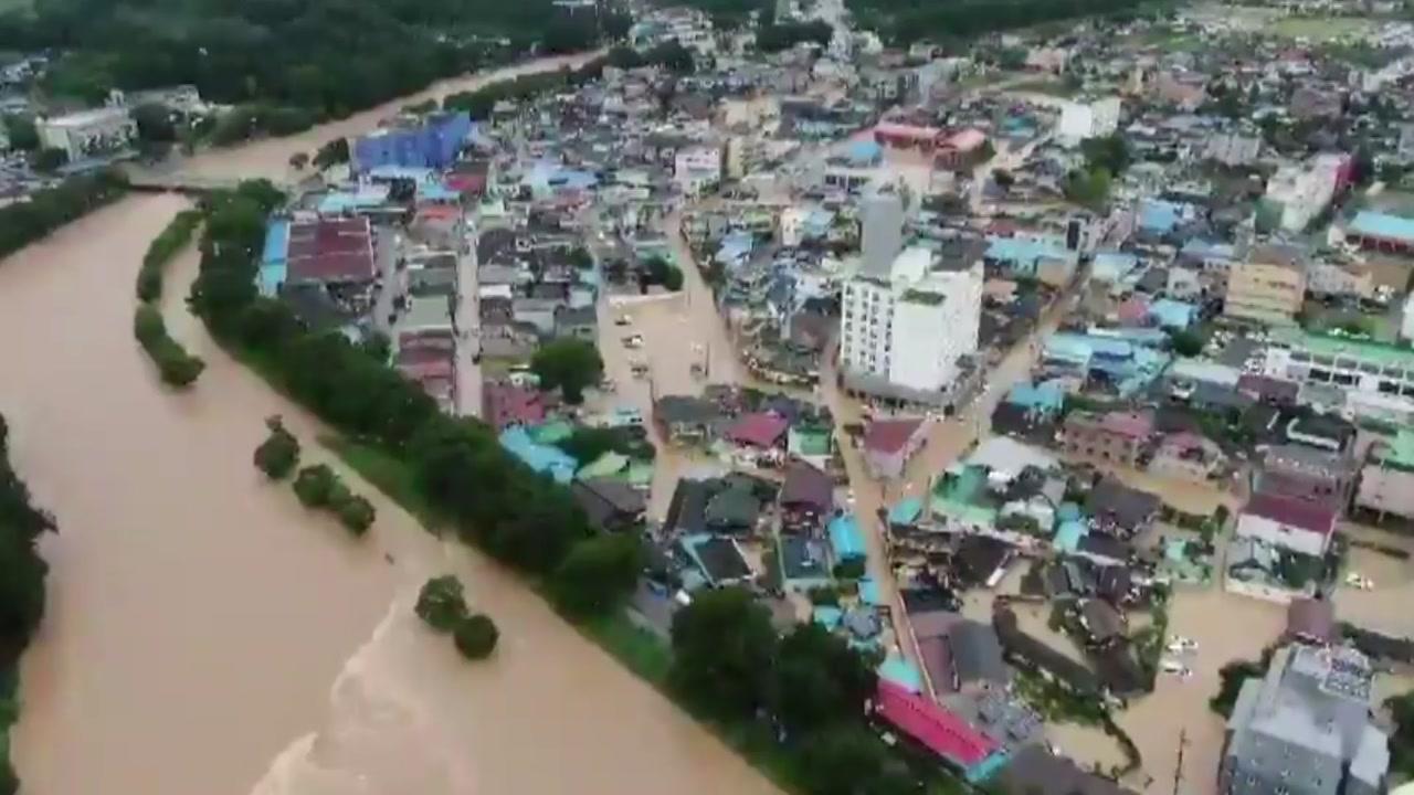 담양 500mm 물 폭탄...10년 만에 섬진강 범람