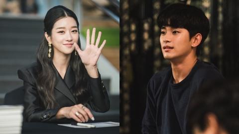 """'사이코지만 괜찮아' 김수현 """"힐링 받은 작품… 시청자도 힐링받으셨길"""""""