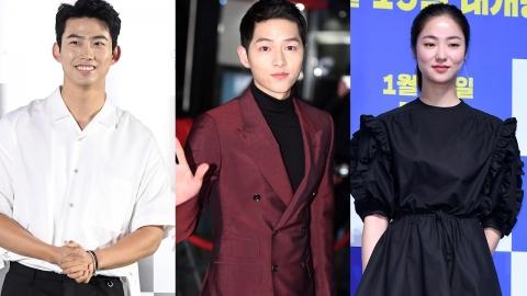 송중기·전여빈·옥택연 tvN '빈센조' 출연 확정, '믿보배' 라인업(공식)