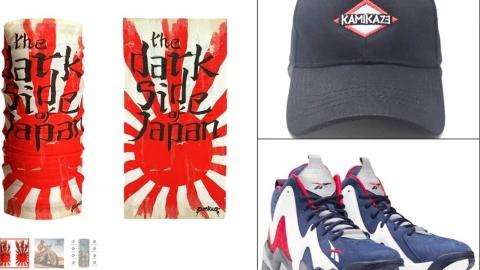 """서경덕 """"국내 일부 온라인 쇼핑몰서 日 '가미카제' 상품 판매"""""""