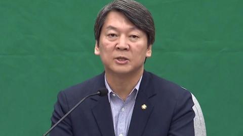 """안철수, 文대통령 '집값 진정' 발언에 """"국민 가슴에 염장 지르나"""""""