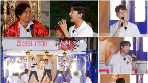 '뽕숭아학당' 임영웅·영탁·이찬원·장민호, 임창정과 한판 승부