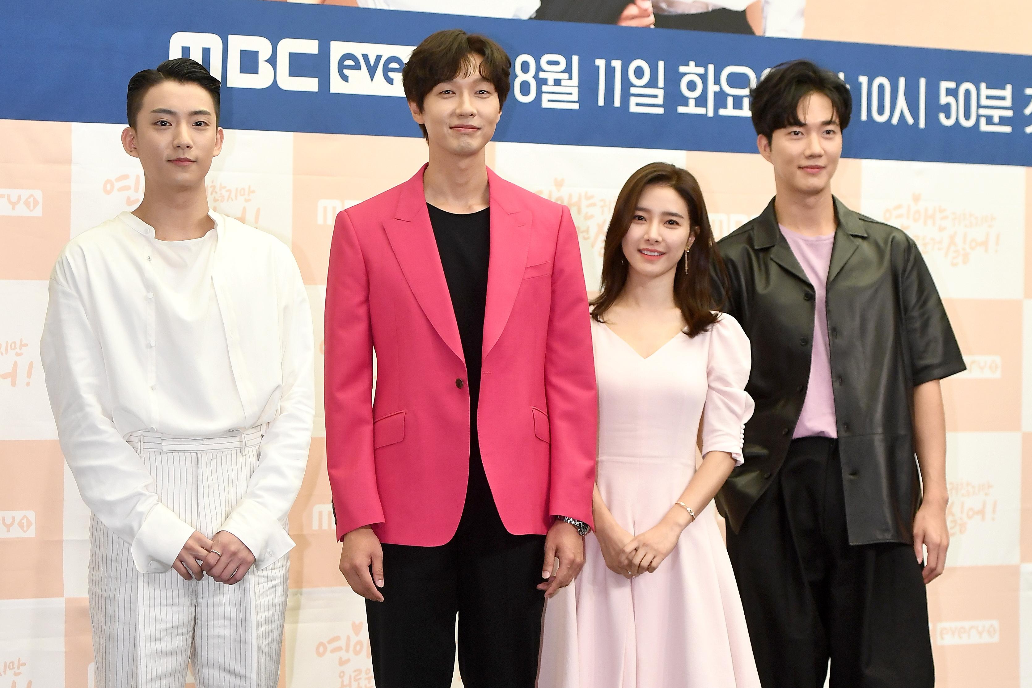"""""""심장 폭격하겠다""""...지현우X김소은 '연애는 귀찮지만', 로코 장인들의 자신감(종합)"""