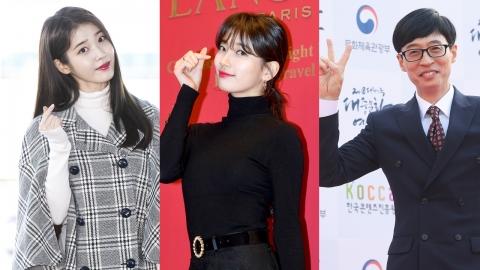유재석·아이유·수지 등 스타들, 폭우 피해 기부 행렬…13억 원↑(종합)