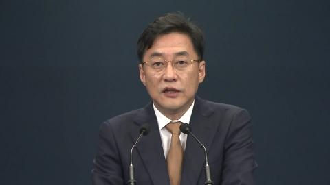 [속보] 국민소통수석 정만호·사회수석 윤창렬 내정