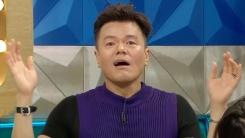 """""""이제는 말할 수 있다""""…'라스' 박진영, '미국병 대참사' 비화 공개"""