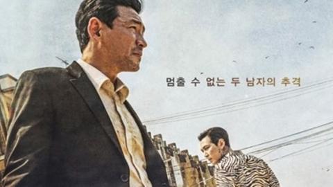 '다만 악', 7일째 박스오피스 1위…250만 돌파 목전