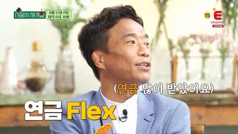 """'레슬링 전설' 심권호, '사랑의 재개발'로 짝 찾기 나서… """"마지막 연애 20년 전"""""""