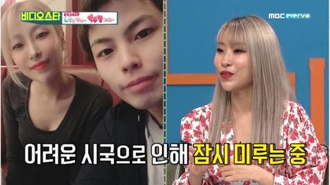 """'비스' 이세영 """"재일교포 남친과 내년 결혼 계획 중"""" 깜짝 고백"""