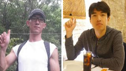 수난 사고 현장에서 생명 구한 시민 영웅 2명 '119 의인상'