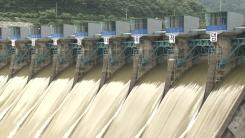 환경부 집안 싸움으로 번진 댐 방류 '공방'