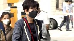 """[취재N팩트] '목포 투기' 손혜원, 1심서 징역 1년 6개월...""""중대 비리"""""""