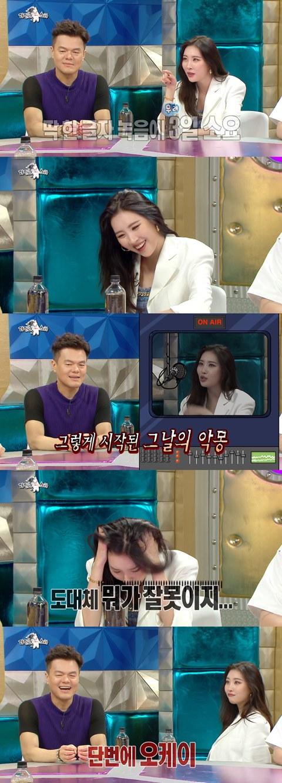 """선미 """"'24시간이 모자라', 박진영 PD '모'에 느낌 안 온다고 3일 녹음"""""""