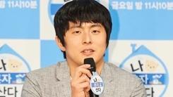 """기안84, '복학왕' 여혐 논란 사과 """"부적절한 묘사…심려 끼쳐 죄송""""(공식)"""