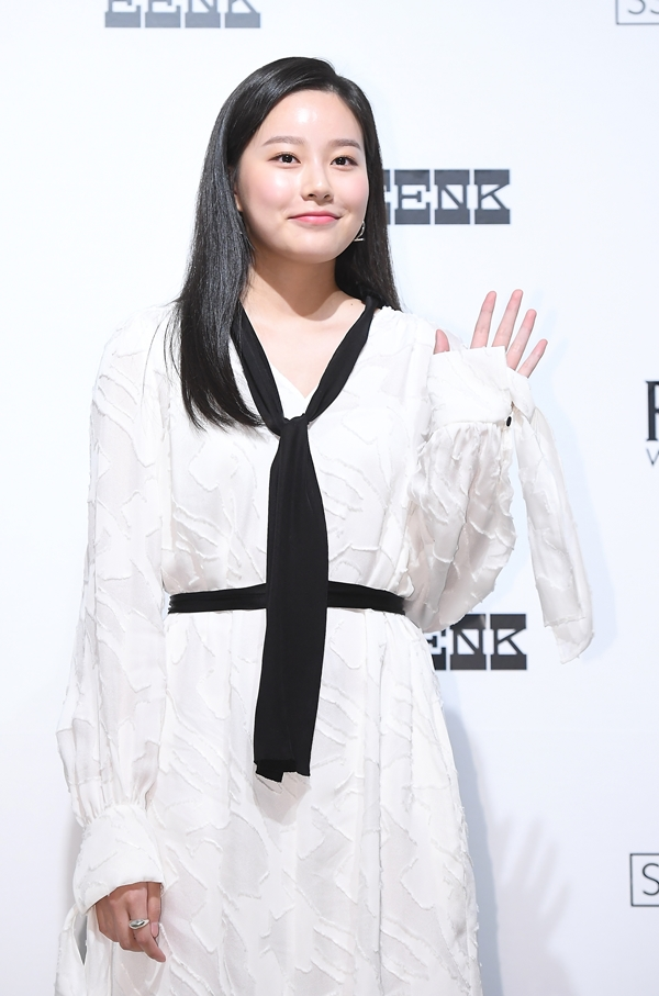 박유나 '여신강림' 출연 확정… 문가영·차은우와 호흡(공식)