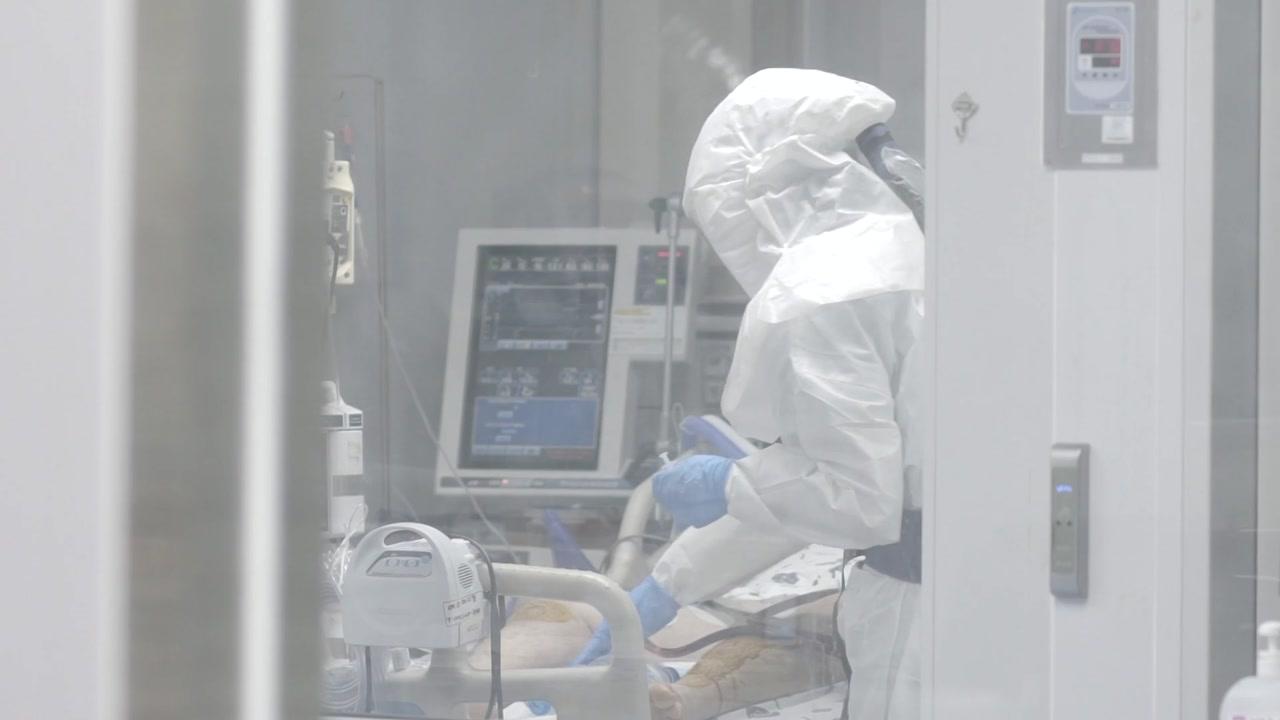 [속보] 어제 하루 환자 103명 추가...지역 발생 85명·해외 유입 18명