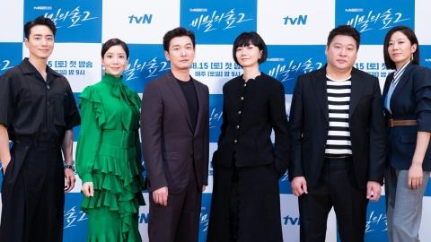 """'비밀의 숲2' 작가 """"조승우·배두나 대립, 마지막에 이유 보일 것"""""""