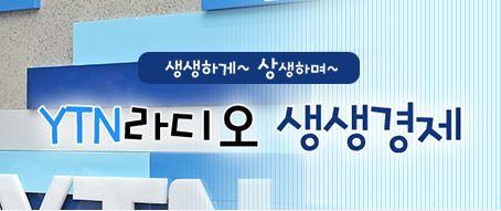 [생생경제]공정경제 3법, 오히려 박근혜 대통령 때보다 후퇴(채이배 전 의원, 박상인교수)