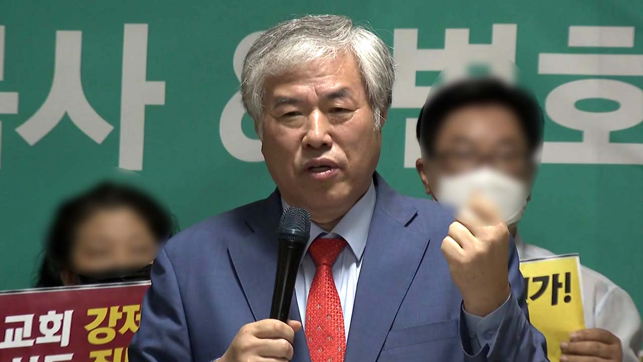 """사랑제일교회 전광훈 목사 """"바이러스 테러에 당했다"""""""