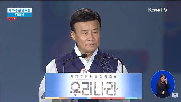 """김원웅 """"대한민국, 민족 반역자 제대로 청산 못한 유일한 나라"""""""