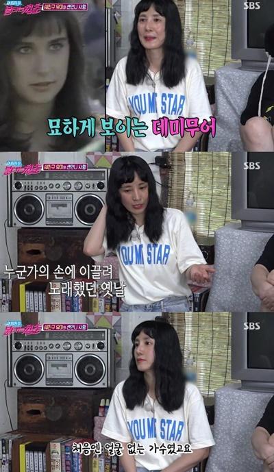 \'불청\' 새 친구 유미→이하늘 이혼 후 근황...최고 7.9%