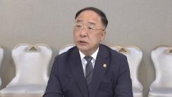 """[취재N팩트] 전·월세 전환율 4%→2.5% 하향...""""임차인 부담 줄까?"""""""
