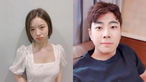 """가수 벤, 이욱 이사장과 결혼 발표 """"평생 함께하기로 약속"""""""