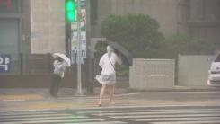 아직 한반도에 남아있는 '태풍의 길'...11호 또 오나?