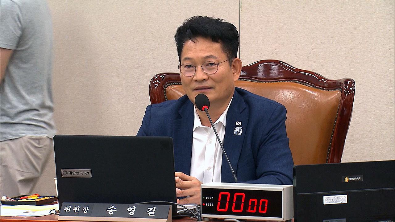 '文 대통령 구속' 백악관 청원 1위...송영길